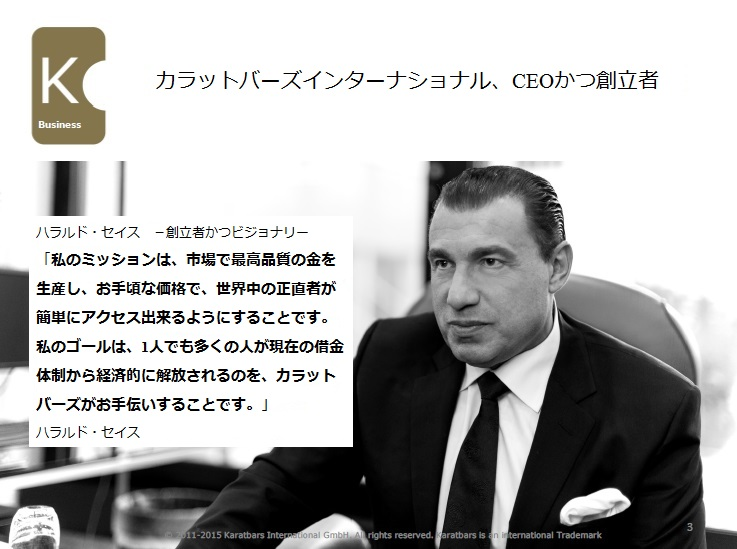 JP-02 CEO Founder